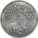Copie de pièces de monnaie arabi...