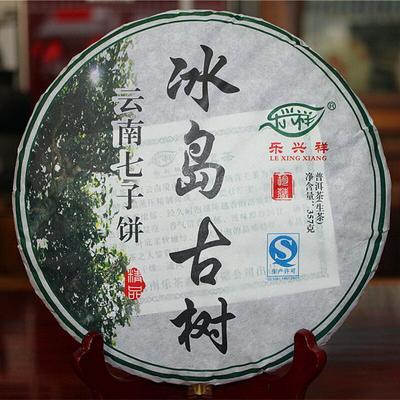 BING DAO – thé chinois brut du Y...