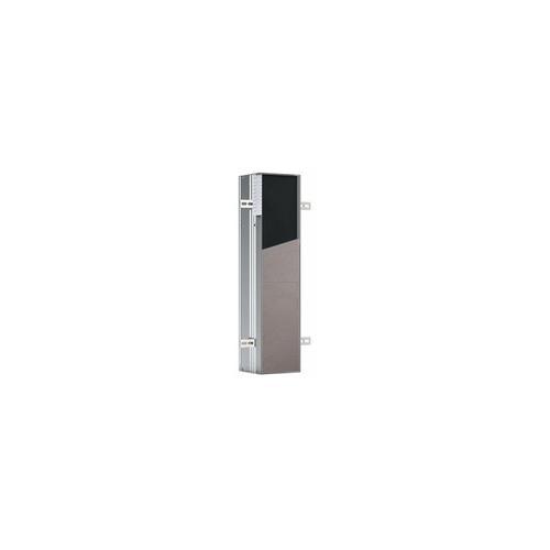 Emco asis module plus, WC-Modul - Unterputzmodell, mit Fach für WC-Papier und integrierter