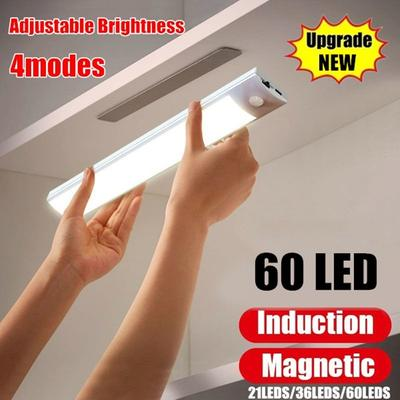 Lampe à Induction infrarouge Por...