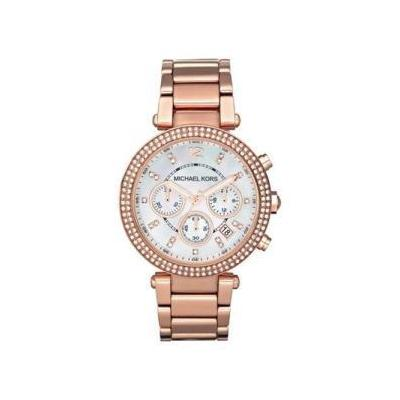 Michael Kors Women's MK5491 Gold Stainless-Steel Quartz Watch with White Dial